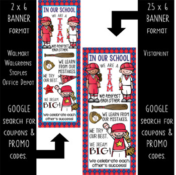 BASEBALL - Classroom Decor: LARGE BANNER, In Our School / red