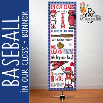 BASEBALL - Classroom Decor: X-LARGE BANNER, In Our Class...