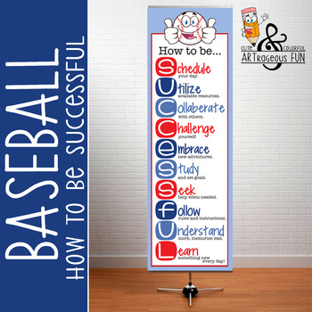 BASEBALL Kid - Classroom Decor: XLARGE BANNER, How to be Successfu