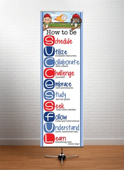 BASEBALL Kid - Classroom Decor: XLARGE BANNER, How to be Successful