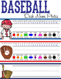 BASEBALL - Student desk nameplates, you personalize