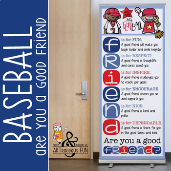 BASEBALL theme - Classroom Decor: LARGE BANNER, FRIENDS