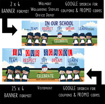 BASEBALL theme - Classroom Decor: LARGE BANNER, In Our School, printable