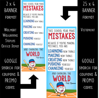 BASEBALL - Classroom Decor: LARGE BANNER, This School Year Make MISTAKES
