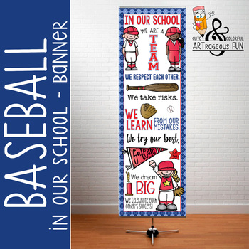 BASEBALL - Classroom Decor: X-LARGE BANNER, In Our School ...