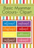 BASIC MYANMAR COLOURS- CLIPART