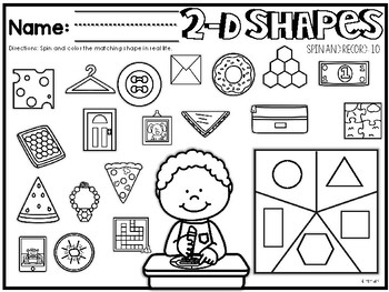 BASIC Math Centers: Spin and Record