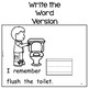 BATHROOM RULES BACK TO SCHOOL EMERGENT READER
