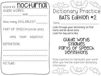 BATS Dictionary Skills Practice {freebie}