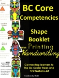 BC Core Competencies :: Shape Booklets  :: With Printing and Handwriting Options
