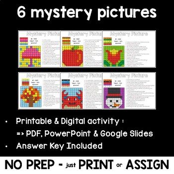 BE - HAVE Subject Verb Agreement Mystery Pictures - PRINTABLE & DIGITAL