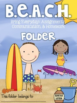 B.E.A.C.H. Folder  Parent Communication Tool