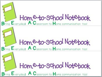 BEACH themed daily organization folder for school-to-home communication (pdf)