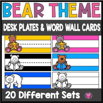 READING TEDDY BEAR DESK PLATES