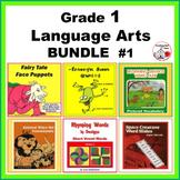 Language BUNDLE | GRADE 1 UNIT | REVIEW  | Rhyming | Consonants | Sight Words +