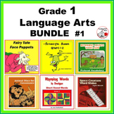 Language BUNDLE   GRADE 1 UNIT   REVIEW    Rhyming   Consonants   Sight Words +