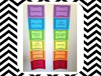 CLASSROOM MANAGEMENT BACK TO SCHOOL BUNDLE {IN SPANISH} - REGRESO A CLASES