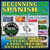 SPANISH: Beginning Spanish Throughout the Year Bundle