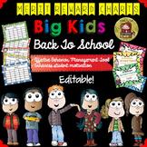 BEHAVIOR MANAGEMENT BIG KIDS REWARD CHARTS {EDITABLE BACK TO SCHOOL}
