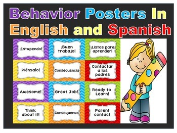 COLOR BEHAVIOR POSTERS IN ENGLISH AND SPANISH