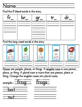 BENCHMARK-WORD WORK- UNIT 3 COMPLETE SET OF DECODABLES