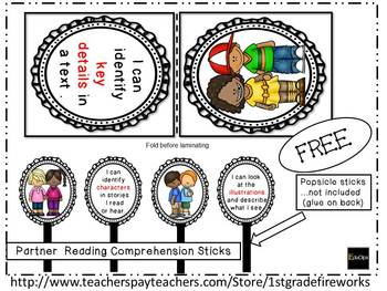 BFF Partner Reading Comprehension Sticks FREEBIE