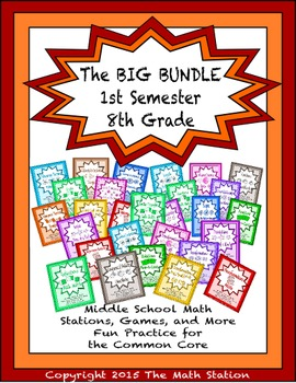 BIG BUNDLE First Semester Math Stations for Common Core Eighth Grade