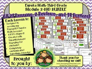 BIG BUNDLE Module 2 Eureka Math Third Grade