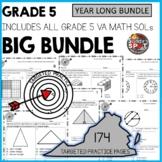 Grade 5 MATH VIRGINIA SOLs BIG BUNDLE
