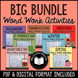 Holiday Word Work & Literacy Activity Bundle | Print & Dig