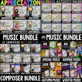 Back to School Bundle + BONUS! 950 Pages of Classical Musi