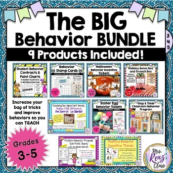 Behavior Improvement Program, Positive Behavior Program, Bundled 9 products
