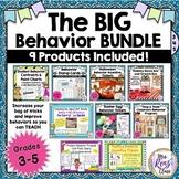 Behavior Improvement Program Bundled Set of 9 Positive Beh