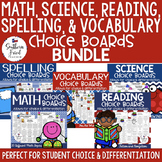 Choice Boards Bundle (Math, Spelling, Reading, Spelling, & Vocabulary)