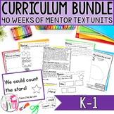 Yearlong Mentor Text Curriculum Bundle K-1 (Emergent)