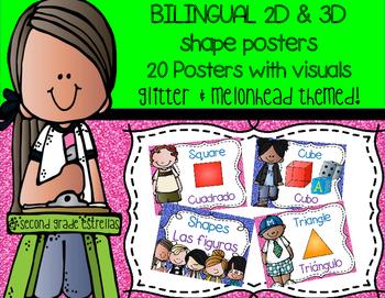 BILINGUAL 2D & 3D Shape Posters visuals
