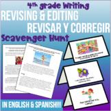 BILINGUAL 4th grade WRITING: Revising & Editing Scavenger