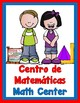 BILINGUAL CENTER LABELS-MELONHEADZ EDITION