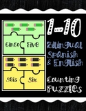 BILINGUAL COUNTING PUZZLE - Spanish/English 1-10 Pencil Jigsaw