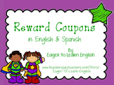 BILINGUAL SET: Motivational Reward Coupons