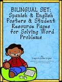 BILINGUAL SET: Spanish & English Math Word Problem Resources