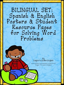 BILINGUAL SET: Spanish & English Math Word Problem Resources