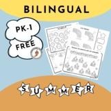 BILINGUAL (SPANISH - ENGLISH) – Summer PK-1st Sampler Pack