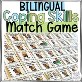 BILINGUAL Spanish/English Coping Skills MEMORY Game!