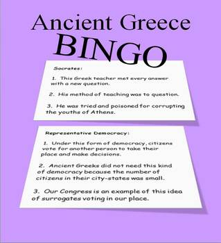 Ancient Greece BINGO