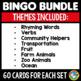 VOCABULARY ACTIVITIES ELL (BINGO GAMES BUNDLE)