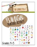 BINGO Cards for the Art Room