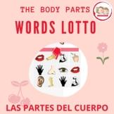 SPANISH THE BODY: LAS PARTES DEL CUERPO. BINGO GAME. Juego de bingo