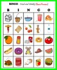 BINGO:  Food and Drinks (Spanish Vocabulary)