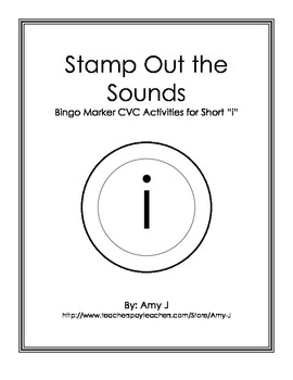 BINGO Markers Stamp Out the Sounds - Short i Word Families